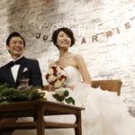 結婚というアヘン